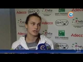 Женская сборная Беларуси по теннису – в полуфинале Кубка Федерации: история победы над Голландией