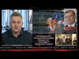 Эксклюзив. Грищенко заявление Юнкера о безвизе между Украиной и ЕС очень обнадеживают 10.02.17