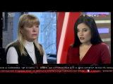 Веригина Украина должна начать говорить с позиции силы с РФ и со всем остальным миром 11.02.17
