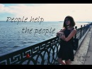 -People help the people-