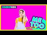 KIDZ BOP Kids - Me Too (Official Lyric Video) KIDZ BOP 33