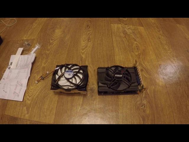 Замена системы охлаждения видеокарты