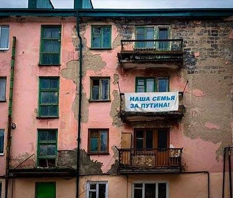 Им нужно будет отдать Крым, чтоб не потерять Москву, - Ислямов - Цензор.НЕТ 5264