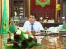 Beyik Saparmyrat Turkmenbashy - Operasiyadan sonky gurrundeshlik
