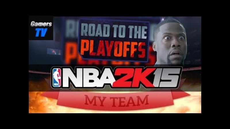NBA 2K15 MY TEAM 68 ОНЛАЙН Старый перец vs Kinder Bueno ноздря в ноздрю и валидольчик !!