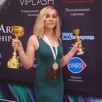 Татьяна Нефёдова