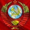 Министерство Юстиции СССР | Петербург и ЛО
