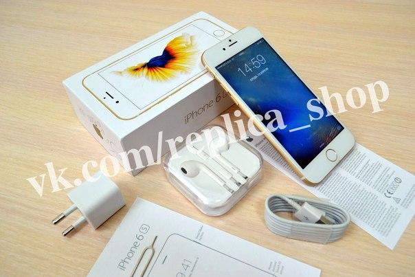 ?Всё ещё без iPhone 6S?????БУДЬ КРУЧЕ ЭТИМ ЛЕТОМ????
