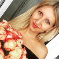 Natashenka Selezneva