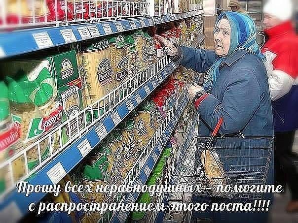 Фото №456242677 со страницы Ирины Калинкиной