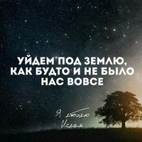 Аватар пользователя - Ерлан Нурманов   FoodGo.kz