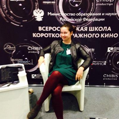 Олеся Дейнега