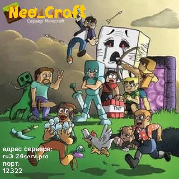 Neo-Craft