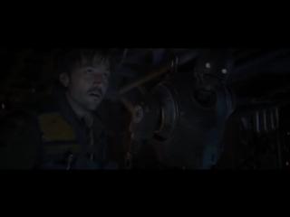 «Изгой-один. Звёздные войны: Истории» (2016): Трейлер (дублированный)