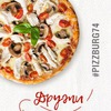 Пиццбург - Доставка пиццы Челябинск