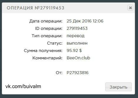 https://pp.vk.me/c626430/v626430438/46b5c/SI05T6gQPZM.jpg