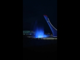 фонтан в Сочи парк , струя поднимается до 62 метров от земли ! Все очень красиво , а главное под музыку !