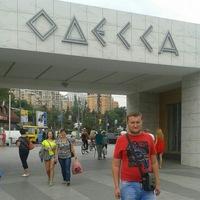 Юрчишин Ігор
