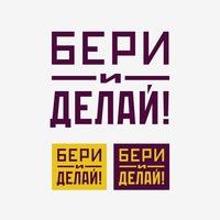 Анкета Андрей Ефремов