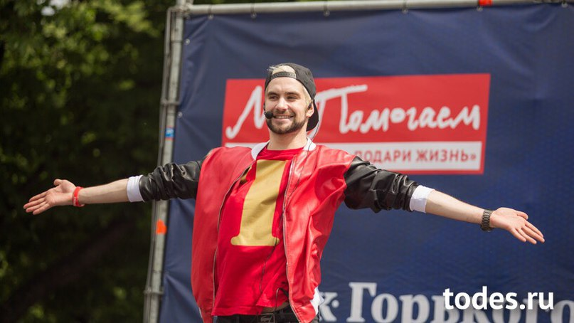 Мартин Сцибор-Гурковский | Москва