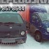 Грузоперевозки Новокузнецк. 8950-594-28-28