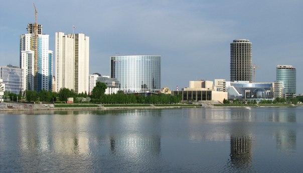 Города России, в которых стоит побывать хоть раз в жизни. Екатеринбург