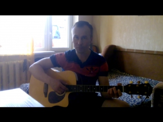Пою песню Александра Новикова