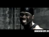 клип 50 Cent feat. Akon - Ill Still Will Kill  (Offical Music Video) 2007 Shady Records