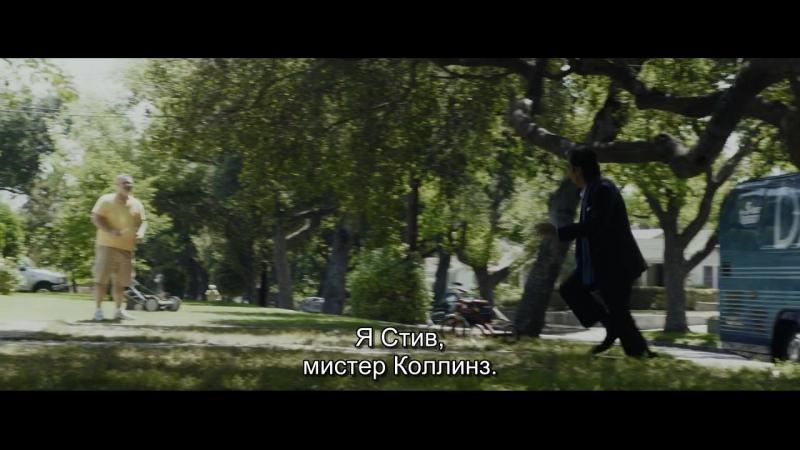 Дэнни Коллинз / Второй шанс / Danny Collins (2015)