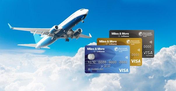Заоблачное предложение! Копите мили с кредитной картой Visa Miles &