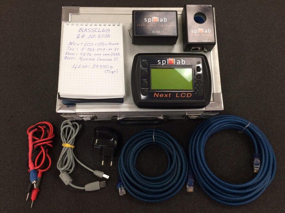 прибор для измерения звукового давления