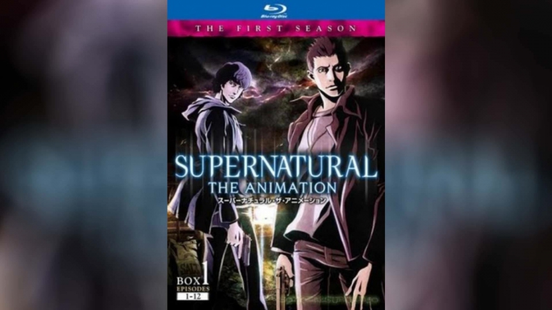 Сверхъестественное (2011) | Supernatural: The Animation