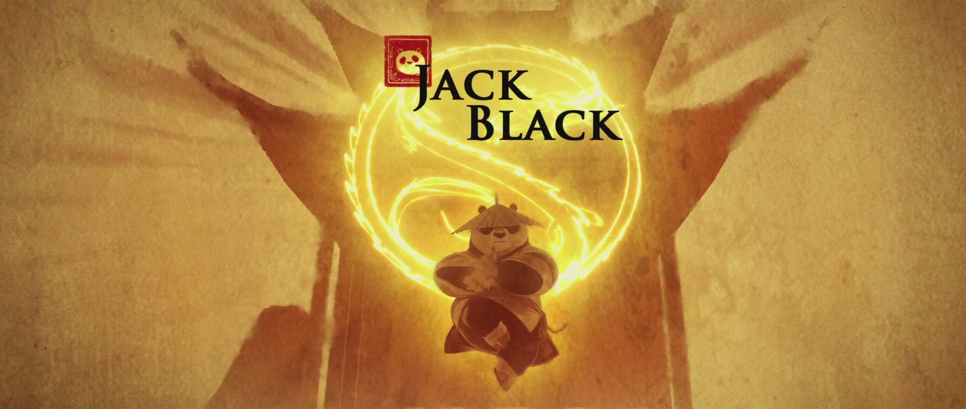 Джек Блек из панда кунг-фу 3