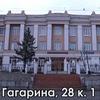 Подслушано БРИТ Железнодорожное отделение