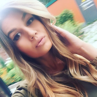 Anastasia Lanchakova