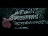 Михаил Новохижин Спой ты мне про войну