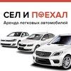 Аренда авто в Черногории | Будва, Тиват