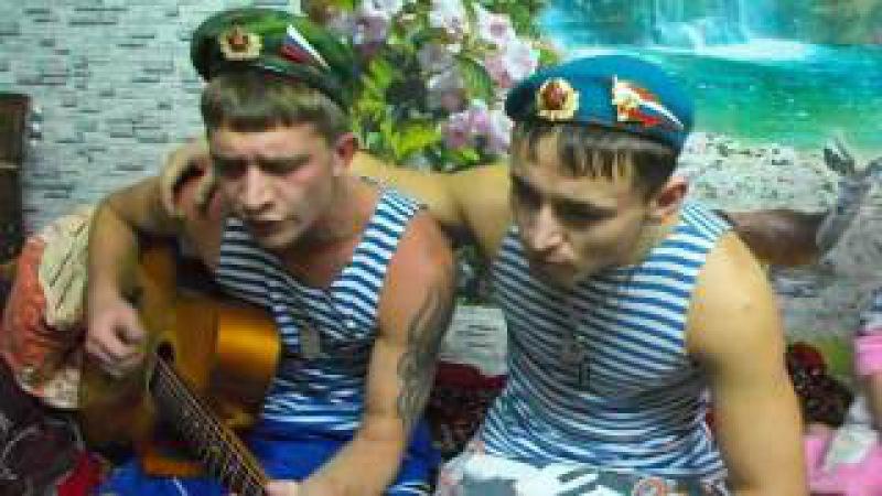 Армейские песни Бросок на небеса КРАСИВАЯ ПЕСНЯ