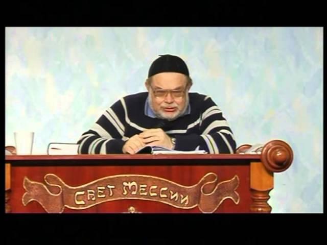 МЕБИ Валерий Дэма Разбор недельных глав Tоры - Бегар Бехукотай Урок 31