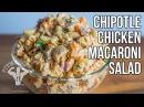 Салат чипотле с курицей, киноа и макаронами. Chipotle Chicken Quinoa Macaroni Salad / Ensalada Chipotle de Pollo y Macarrones de Quinoa