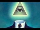 Всевидящее око. Иллюминаты, кто управляет миром? Документальные фильмы HD