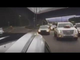 Танцующий кортеж Полное видео со свадьбы полицейского-мажора