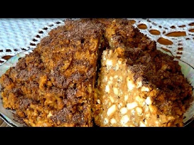 Простые рецепты.Торт Муравейник за 10 минут без выпечки.