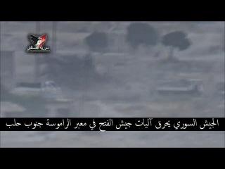 26-08-2016 Сирия. Уничтожение колонны боевиков при попытке прорыва в осажденные квар...