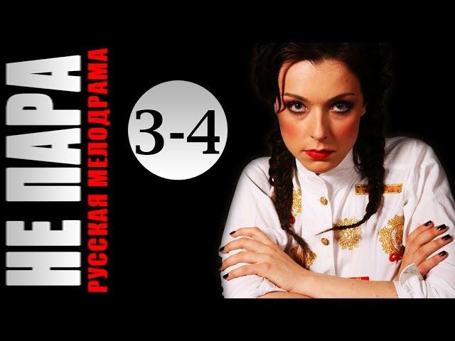 Детективное агентство Иван да Марья 3 4 серии 2009