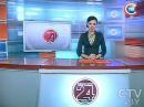 CTV.BY: Новости 24 часа за 19.30 01.10.2014
