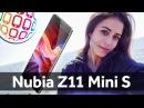ZTE Nubia Z11 MiniS - роскошный смартфон с безупречной камерой