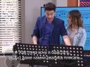 """Федерико поет для Виолетты """" Luz, Camara, Accion"""" (2 сезон 79 серия)"""