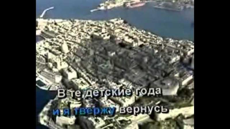 Караоке Олег Газманов - Мама - петь караоке со словами, минусовка