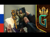 Gwent: The Witcher Card Game - Трейлер анонса